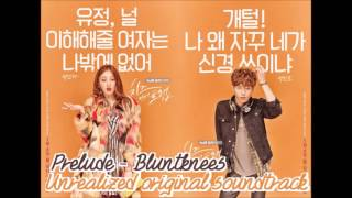 Cheese in the trap - 치즈 인 더 트랩 Prelude -Poe - Bluntknees(unrealized ost)