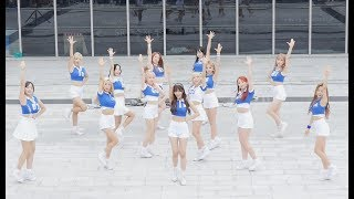 Download Video 170716 우주소녀 (WJSN,Cosmic Girls) - KISS ME  [전체] 직캠 Fancam (우주소녀게릴라공연 수서역 SRT 광장) by Mera MP3 3GP MP4