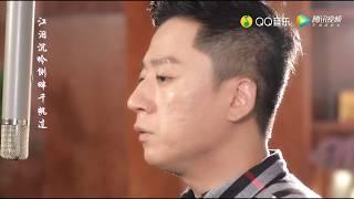 張磊- 一廂情願的不捨MV 電視劇《那年花開月正圓》插曲Song of TV Drama...