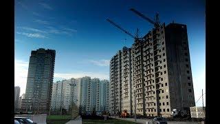 видео Недвижимость России