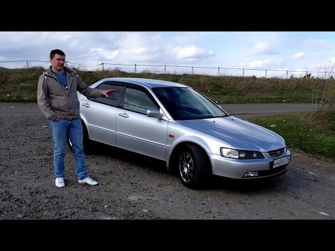Надёжный авто за 260 тысяч. Обзор Honda Accord 6 GF-CF3 (Torneo)