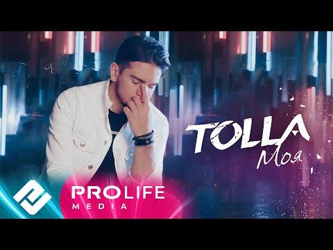TOLLA - Моя