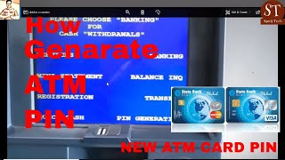 How to Generate SBI ATM Debit Card PIN| How to Generate ATM Pin SBI