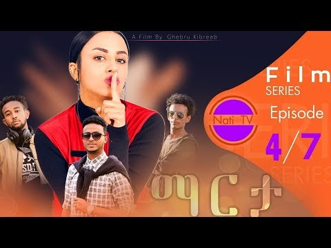 Nati TV - Marta {ማርታ} - New Eritrean Series Movie 2018 - Episode 4/7