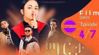 Nati TV - Marta {ማርታ} - New Eritrean Series Movie 2018 - Episode 4/7