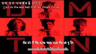 Dalmatian - Drive (lyrics, Eng Sub & Thai Sub)