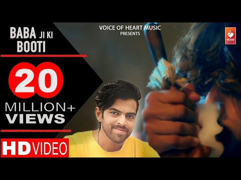 Baba Ji Ki Booti   Masoom Sharma   Latest haryanvi Song 2017   Voice of Heart Music
