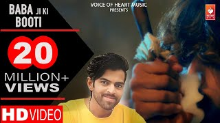 Baba Ji Ki Booti | Masoom Sharma | Latest Haryanvi Song Haryanavi 2017 | Voice of Heart Music