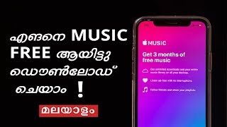 How To Download Music on iPhone in iOS 14 (NO Computer).
