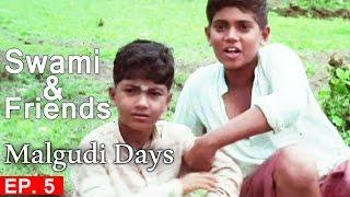 malgudi days swami and friends
