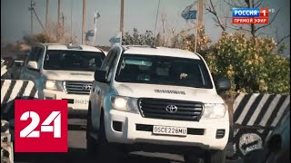 ЛНР заявили о срыве разведения сил у Золотого в Донбассе. 60 минут от 09.10.19