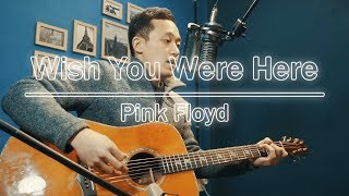 Pink floyd - wish you were here (acoustic cover by scmuzic)