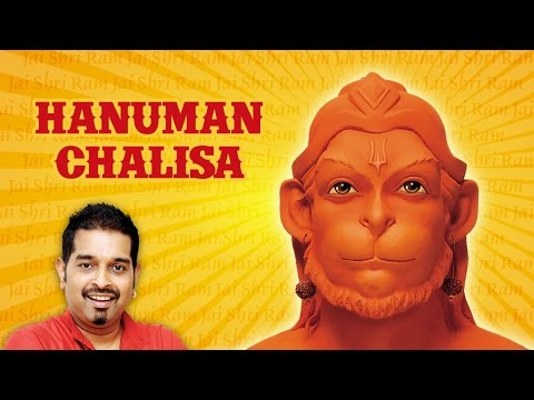 Hanuman Chalisa | Shri Hanuman| Shankar Mahadevan | Times Music Spiritual