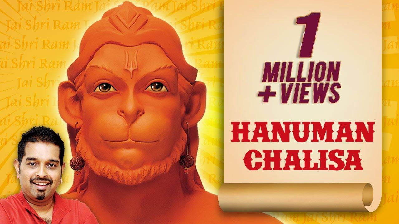 HANUMAN CHALISA - SHANKAR MHADEVAN | Times Music Spiritual
