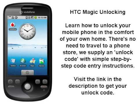 Htc magic firmware.