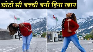 Hina's New Picture From Switzerland will make You Fall in Love with her| Hina's Latest Pictures