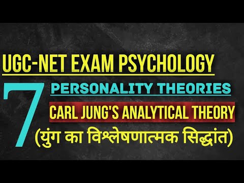 UGC-NET PSYCHOLOGY- Personality theories. Carl Jung's Analytical Theory