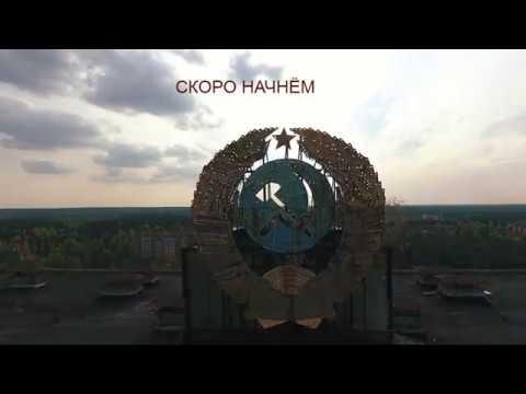 OGSR Mod 16 Серия. БТР Стражник и Самогонный аппарат Захарыча