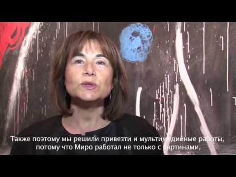Joan Miro / Хуан Миро - Образы