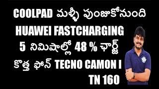 technews 160 Tecno Camon I,Samsung Exynos 7872,Moto G6 Plus Specs etc