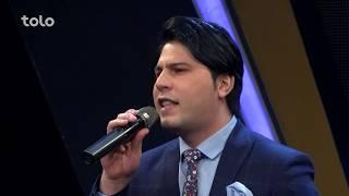 آخرین اجرای حامد محبوب - فصل چهاردهم ستاره افغان / Hamid Mahboob last performance - AS Season 14