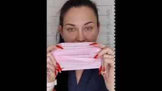 как правильно носить медицинскую маску мастеру маникюра