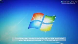 Как переустановить Windows 7 на ноутбуке или компьютере. Переустановка виндовс 7 без настройки BIOS