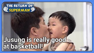 Jusung is really good at basketball! (The Return of Superman)   KBS WORLD TV 210919