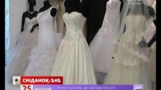 Стартап - весільний салон