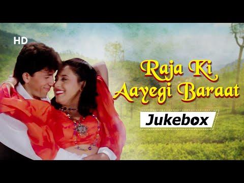 Download Raja Ki Aayegi Baarat Songs(1996)   राजा की आएगी बारात   Rani Mukerji   Shadaab   Aadesh Shrivastava