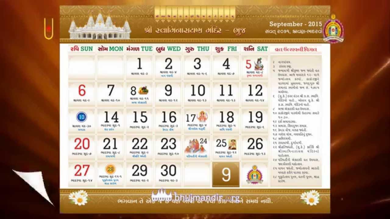 calendar bhuj mandir 2015