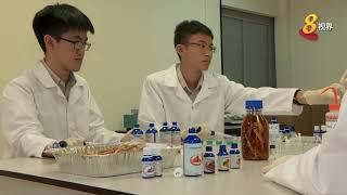 纪念百年雨树 国家初级学院师生调制雨树香薰精油