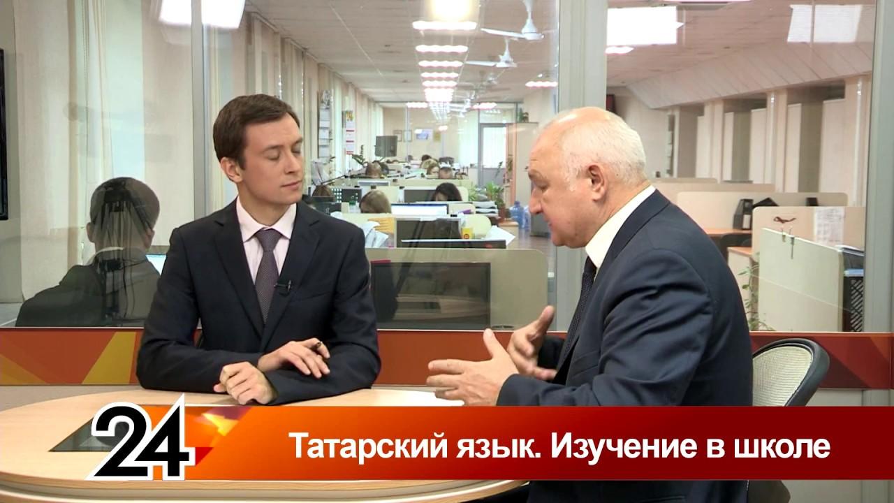новости по изучению татарского языка это разность