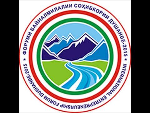 Tajikistan investment opportunities