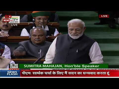 PM Narendra Modi's reply in Lok Sabha on Motion of Thanks on President's address