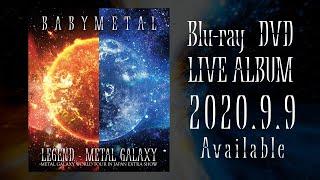 BABYMETAL - LEGEND - METAL GALAXY Trailer