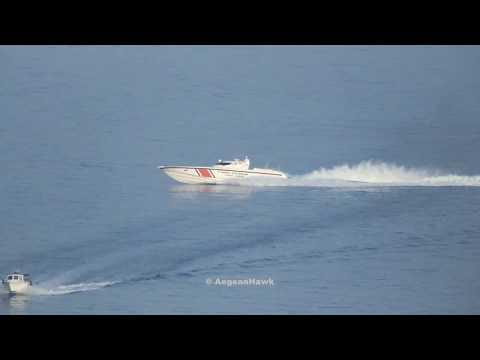 Turkish Coast Guard TCSG 24 northbound Chios Strait in Aegean Sea.