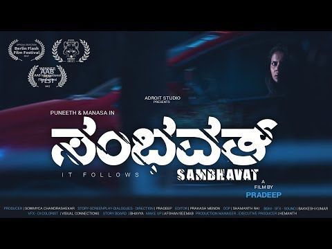 Sambhavat | Horror Thriller Kannada Short Film by Pradeep Krishnamurthy| sakkath shortcuts