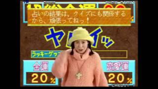 神奈川県のゲームセンター『マットマウス 鹿島田・新川崎店』より、 201...