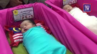 Bayi Maal Hijrah dirai