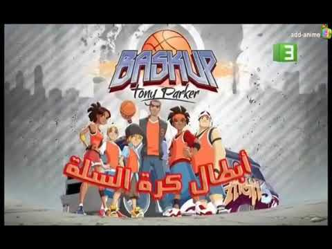 ابطال كرة السلة الحلقة 10