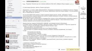 как пользоваться шаблонами писем в почте Яндекс