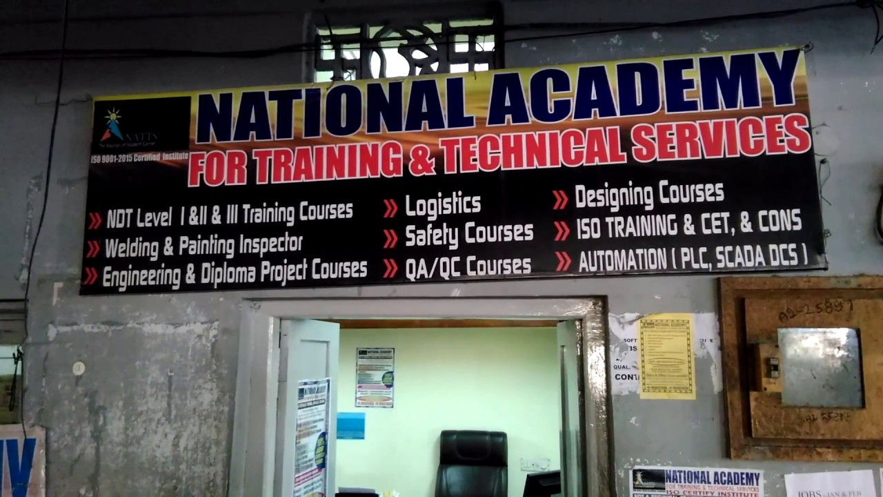 National Academy For Training in Srnagar, Hyderabad | 360°view |  Yellowpages in