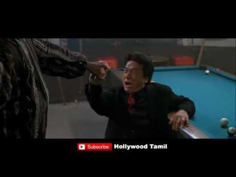 [தமிழ்] Rush Hour Jackie Chan Funny Fight Scene In Tamil | Super Scene | HD 720p