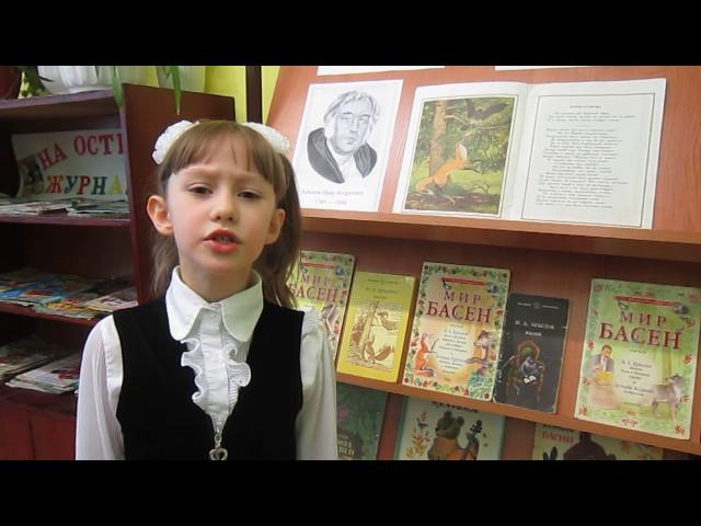 Изображение предпросмотра прочтения – СофияРадионова читает отрывок изпроизведения «Ворона и Лисица» И.А.Крылова