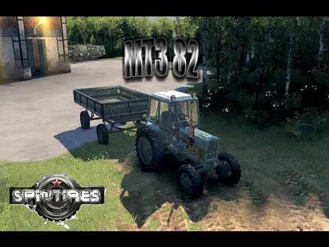 Spin Tires МТЗ 82 b