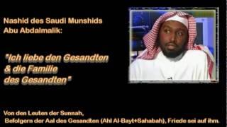 Ich Liebe den Gesandten & seine Ahl Al-Bayt NASHID/GEDICHT