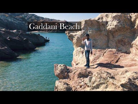 Gaddani Beach Balochistan  | Hub Balochistan |  Karachi to Balochistan