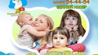 Гинекология - клиника детских ЛОР-болезней(, 2014-11-13T11:18:27.000Z)