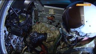 Уничтожение вражеского самолета за 10 мин. Как тренируются украинские летчики